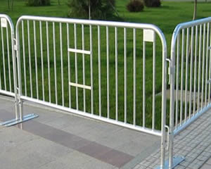 Removable Fence